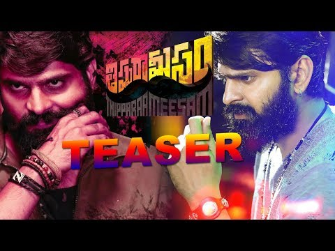 thippara-meesam-movie-teaser