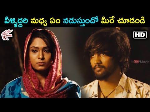 వీళ్ళిద్దరి మధ్య ఏం నడుస్తుందో మీరే చూడండి | Theru Naaigal Telugu Movie Scenes Latest | MTC