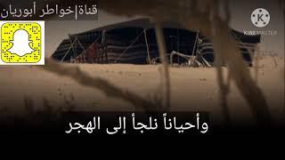 أنواع الهجر  محمد المقحم   تصميم أبوريان تحميل MP3