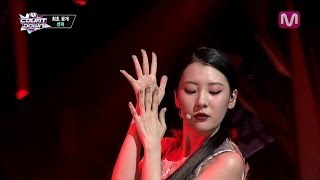 선미_보름달 feat.리나 (Full Moon by Sunmi feat Lena of Mcountdown 2014.02.20)