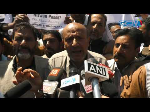 Former legislator Er Rasheed holds anti-government protest in Srinagar