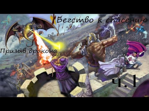 Герои меча и магии 5 последняя миссия