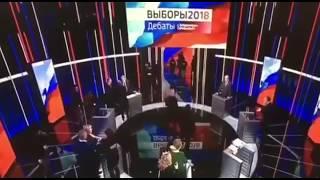 Вырезанное видео, когда Грудинин ушёл с дебатов увидев Филькину!!