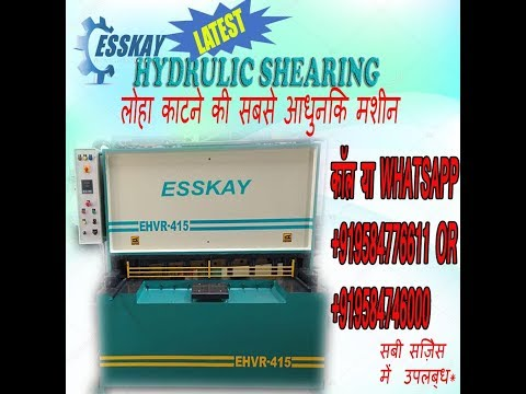 EHVR-415 Hydraulic Shearing Machine