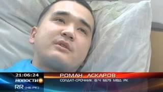 КТК: Скандал в воинской части Павлодара