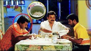 Venkatesh And Sunil Funny Dinner Comedy Scene | Telugu Comedy Videos | Sithaara