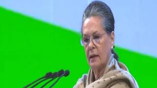 UPA Chairperson Smt. Sonia Gandhi's Speech At The 84th Congress Plenary 2018