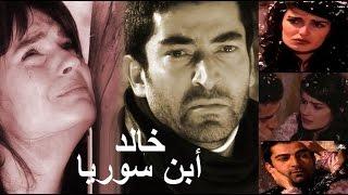 تحميل اغاني صلاح الهليل بهالسهولة مع الشعر مع فديو من تصميمي{لحظة مافكرت فيني} MP3