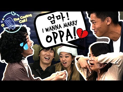 *NEW SERIES* The Casting Call: Korean Drama!