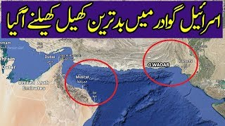 Gwadar Port is Becoming the Golden Gate of Silk Road and CPEC