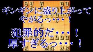 逆境無頼カイジ将棋ウォーズ10秒将棋実況248△33角戦法から4筋位取り銀多伝
