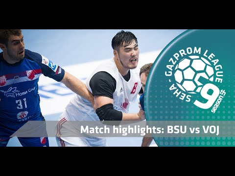 Match highlights: Beijing Sport University vs Vojvodina