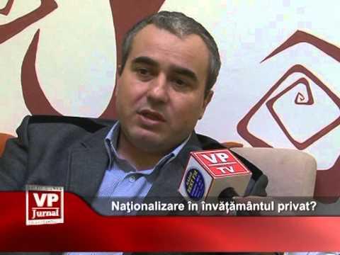 Naţionalizare în învățământul privat?