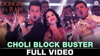 Choli Block Buster - Full Video | Dongri Ka Raja | Sunny