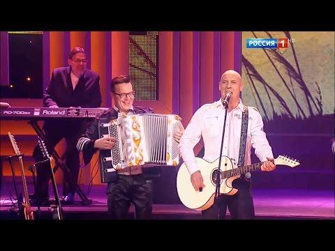 Денис Майданов, Баян MIX и Группа МАТРЕХА - Есаул (2017)