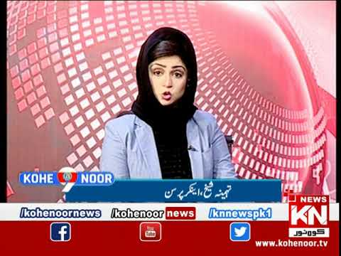 Kohenoor@9 18 September 2020 | Kohenoor News Pakistan