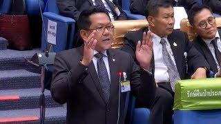 สีสันประชุมสภา รวมช็อตเด็ด 'จิรายุ ห่วงทรัพย์' ส.ส.เพื่อไทย
