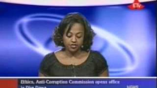 Newsdire - Ethics, Anti corruption commission opens office in Dire Dawa