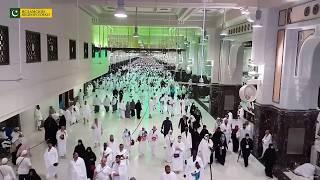 Ас-Сафа и Аль-Марва - обрядовые знамения Аллаха