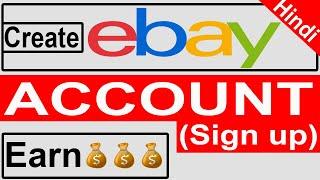 How to Create EBay Affiliate Account in Hindi | EBay Affiliate Program