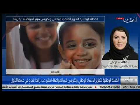 برنامج السادسة - الأستاذة هالة سليمان مدير المكتب التنفيذي للخطة الوطنية