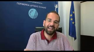 Συνέντευξη Τύπου: Η Περιφέρεια διοργανώνει πολιτιστικές εκδηλώσεις σε όλη την Δυτική Ελλάδα