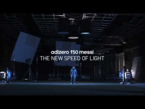 לאו מסי במופע כדורגל מחשמל