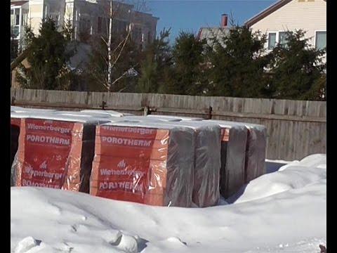 Строительные материалы покупка зимой - Домтвой РФ