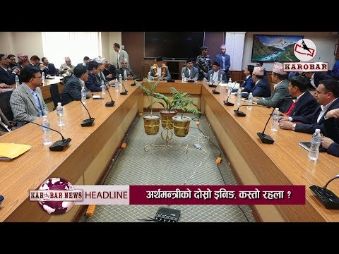 Dr Khatiwada Reappointed Finance Minister