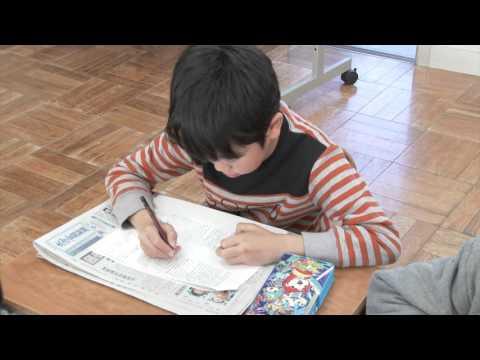 Hotojima Elementary School