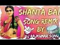 Shanta Bai Song Remix- By Mix Master Dj Rajkumar Sonu