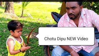 Chotu dipu shooting video /ছোট দিপু শুটিং ভিডিও / হাসতে হাসতে মাথা নষ্ট