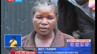 Familia inatafuta msaada kugharamia matibabu ya binti yao ambaye augua ugonjwa wa saratani
