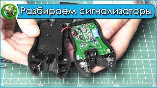 Электронный сигнализатор поклевки принцип действия