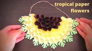 Тропический декор из бумаги. Как сделать летний тропический  декор своими руками Creative DIY Projects  Приветствую вас на своём канале Creative DIY Projects! Сегодня у  меня для вас новая летняя поделка из бумаги – тропический
