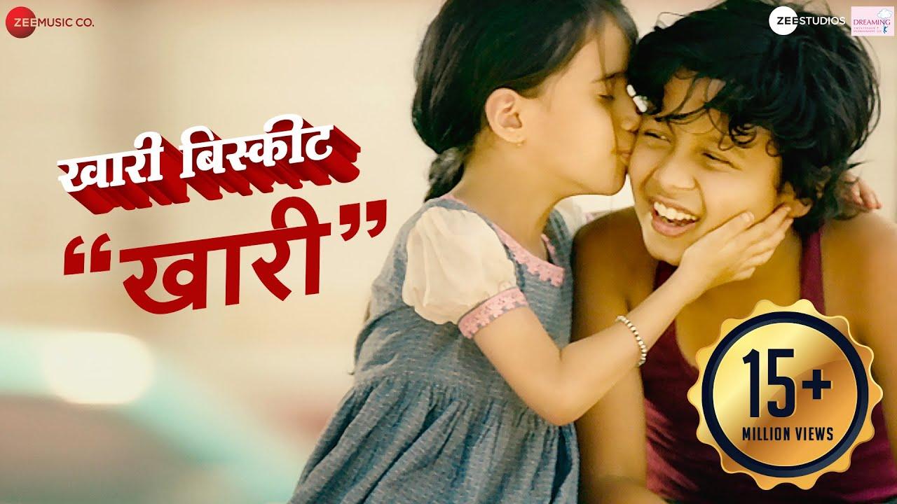 Khari Biscuit - Kunal Ganjawala Lyrics