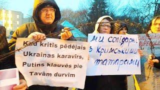 Поддержка крымских татар (акция 6 мая 2016 года Рига, Латвия)