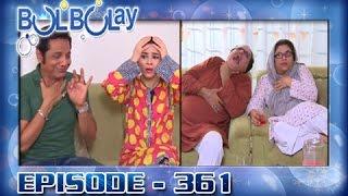 Bulbulay Ep 361 - ARY Digital Drama