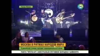 Московский дом национальностей устроил «этническую вечеринку»