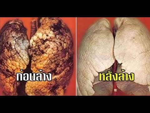 แรงเมื่อเลิกสูบบุหรี่