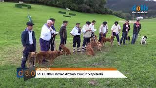 dotb EUSKAL HERRIKO ARTZAI TXAKUR TXAPELKETA