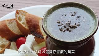 白松露產地名菜:香蒜鯷魚醬蔬菜盤