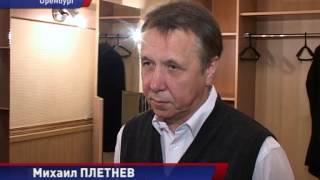 ГЕНИЙ МИХАИЛ ПЛЕТНЕВ в ОРЕНБУРГЕ