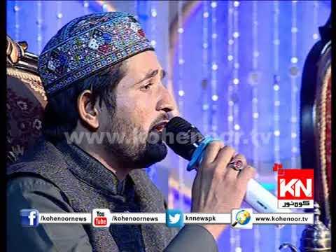 Pahra Main Nay Jab bi Muhammad Amjad Naqshbandi