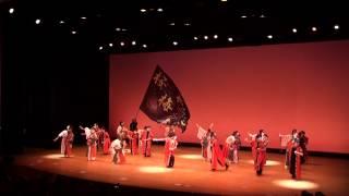 NEWYEARYOSAKOI2014雷桜