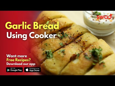 🔴 Live ~ Domino's Style Garlic Bread in Cooker by Swad Cooking | Free online cooking Classes