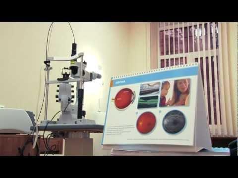 Что понижает глазное давление продукты