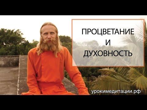Самая богатая женщина москвы