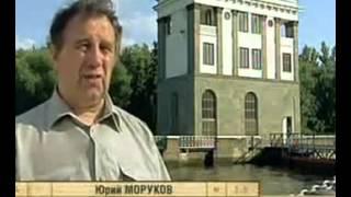 Советская Империя. Каналы