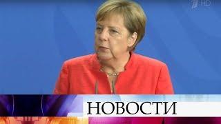 В.Путин обсудил с постоянными членами Совета безопасности предстоящую встречу с А.Меркель.